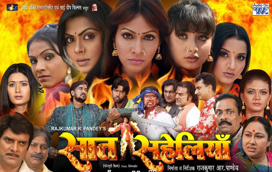 SaatSaheliyan | Images of Saat Saheliyan in Bollywood Movies, Indian