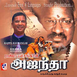 Ajantha-2012Film | About Ajantha (2012 film) in Tamil Movies, Indian