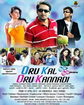 OruKalOruKannadi   Reviews of Oru Kal Oru Kannadi in Tamil Movies