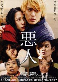 GhostMouichidoDakishimetai | Reviews of Ghost: Mouichido